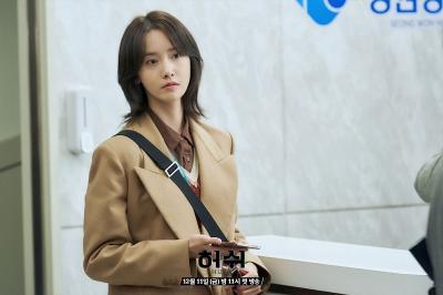 Negatif COVID-19, Yoona SNSD Lanjut Syuting Drama Hush