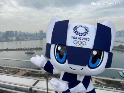 Olimpiade Tokyo 2020 Siapkan Dana Rp13,5 Triliun untuk Penanggulangan Covid-19