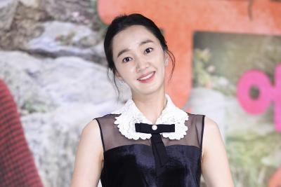 JTBC Gaet Soo Ae Bintangi Drama Gong Jak City