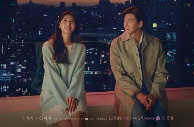 Jadwal Tayang Drama Ji Chang Wook & Kim Ji Won Ditunda Gara-Gara COVID-19