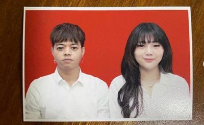Reza Arap Unggah Pas Foto Nikah, Netizen: Pasangannya Sekilas Mirip Gisel