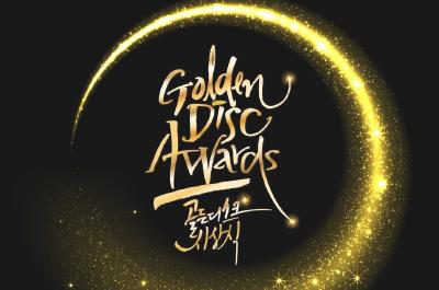 Golden Disc Awards ke-35 Resmi Digelar Awal Januari 2021