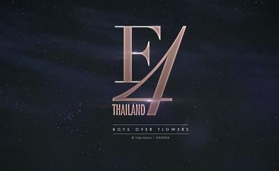 Teaser Pertama F4 Thailand: Boys Over Flowers Akhirnya Dirilis
