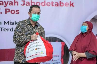 Juliari Peter Batubara, Mensos Ketiga yang Berurusan dengan KPK