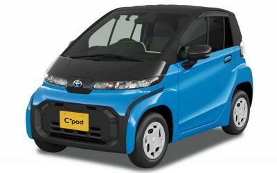 Mengungkap Mobil Listrik 2 Penumpang Harga Rp200-an Juta