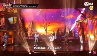 VVS dari Khundi Panda cs Masih Puncaki Gaon Chart