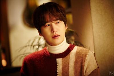 Akhir Januari, Kyuhyun Super Junior Rilis Lagu Baru