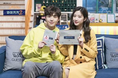 Moon Ga Young dan Kim Seon Ho Berpotensi Reuni dalam Link