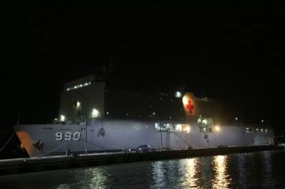 TNI AL Kirim Kapal Rumah Sakit ke Mamuju Sulbar