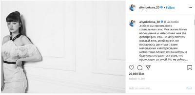 Makin Tersohor, Sabina Altynbekova Tetap Kurang Nyaman Umbar Kehidupan Pribadi di Medsos