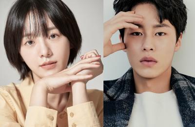 Lee Jae Wook dan Park Gyu Young Diincar Bintangi Drama Baru KBS