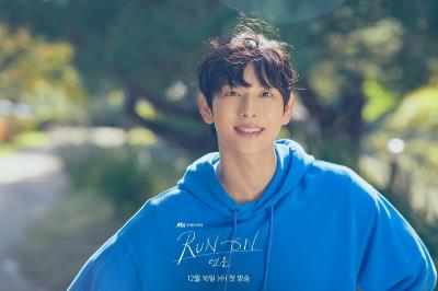Im Siwan Isi Soundtrack Drama Run On