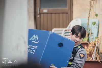 Akting Jadi Polisi, Lee Seung Gi Dipuji Tim Produksi Drama Mouse