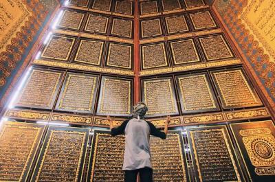 Sumsel Kembangkan Wisata Religi, Alquran Al Akbar hingga Masjid Sultan Mahmud Badaruddin
