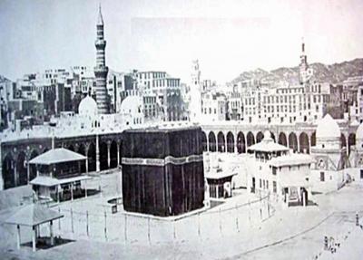Kisah Nabi Muhammad SAW, Renovasi Kakbah untuk Pertama Kalinya