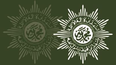 Apa Pengertian Istilah Ulama, Begini Kata Muhammadiyah