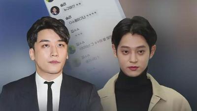 Jung Joon Young Bersaksi dalam Persidangan Seungri