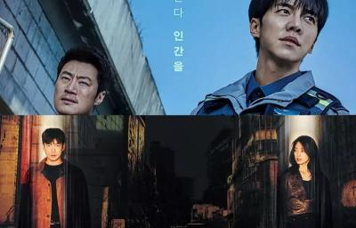 Rating Sisyphus: The Myth Dipepet Drama Baru Lee Seung Gi, Mouse