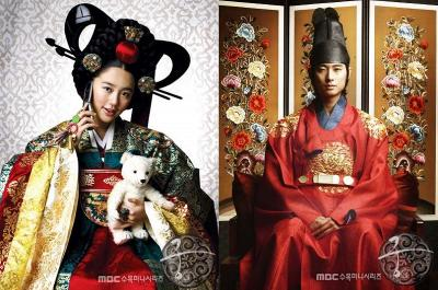 Jedam Media Garap Ulang Drama Princess Hours