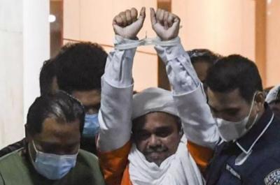 Habib Rizieq Islamkan 2 Tahanan Ayah dan Anak di Dalam Penjara
