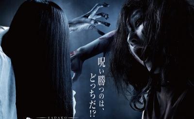Rekomendasi Film Horor Jepang, Tak hanya Mencekam tapi Juga Punya Pesan