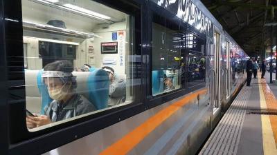 Relasi Kereta Api Mutiara Timur Diperpanjang Sampai Yogyakarta, Berikut Jadwalnya
