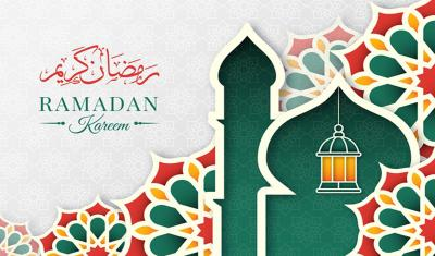 Sidang Isbat Memberi Kepastian Kapan Masuknya Bulan Ramadhan