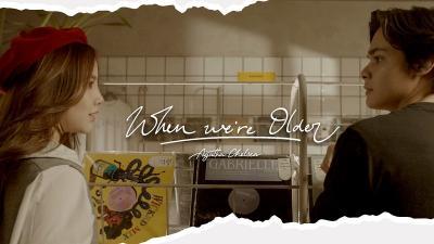 Agatha Chelsea Cerita Pengalaman Pribadi di Mini Album 'Love Letters'