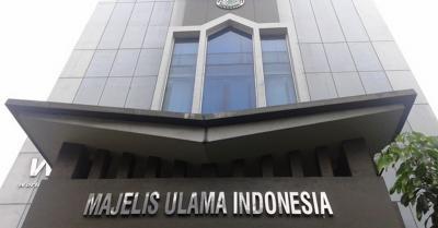Pejabat Pelni Mau Gelar Pengajian Ramadhan Malah Dicopot, MUI: Menteri BUMN Segera Tegur Komisaris