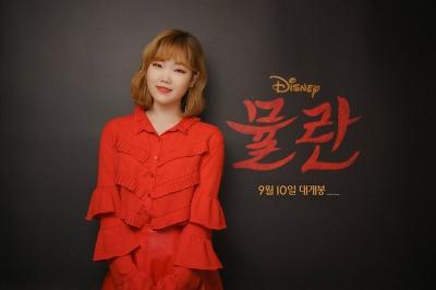 Lee Suhyun Dikonfirmasi Bintangi Drama Crazy Person in the Area