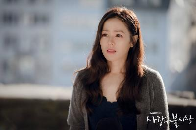 Son Ye Jin Jadi Ahli Dermatologi dalam Drama 39