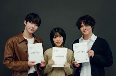 Ji Chang Wook Jadi Penyihir, Hwang In Yeop Belajar Sihir di Drama Baru