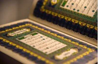 Strategi Marketing ala Nabi Muhammad SAW, Tidak Hanya Fokus Pada Keuntungan