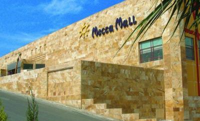 Mengintip Makkah Mall, Pusat Perbelanjaan Paling Populer di Timur Tengah