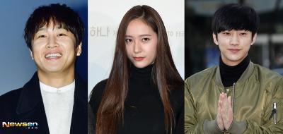 Cha Tae Hyun, Krystal f x  dan Jinyoung B1A4 Siap Adu Akting di Police Lesson