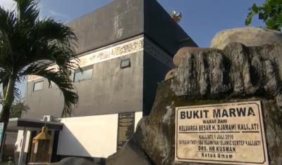 Masjid Berbentuk Replika Kakbah di Subang Jadi Obat Rindu ke Makkah