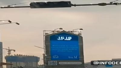 Unik, Billboard Reklame di Depok Keluarkan Suara Azan