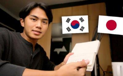Cara Belajar Bahasa dari Drama Korea dan Anime Jepang ala Zahid Azmi Ibrahim