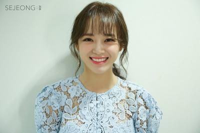 Kim Sejeong Berpotensi Temani Ahn Hyo Seop Bintangi Office Blind Date