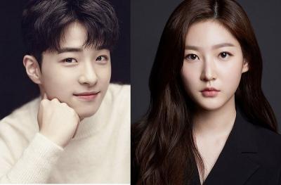 Kim Sae Ron dan Nam Da Reum Adu Akting dalam <i>Excellent Shaman Ga Doo Shim</i>