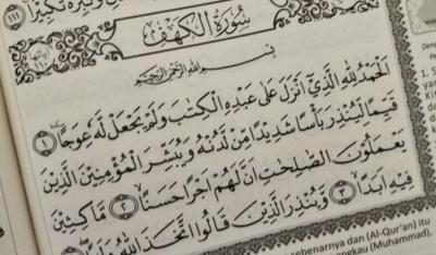 Kamis Malam Baca Surah Al Kahfi, Bakal Disinari Cahaya di Antara Kakbah