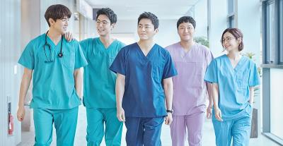 Jelang Tayang, tvN Rilis Poster Baru Hospital Playlist 2