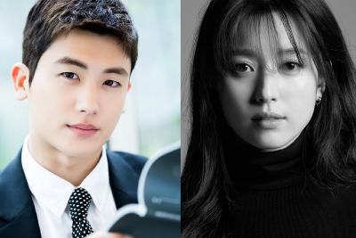 Park Hyung Sik dan Han Hyo Joo Bertarung dengan Wabah dalam Happiness