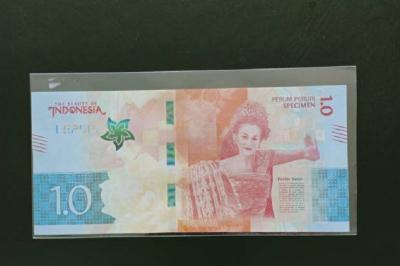Viral Uang Pecahan 1.0, Peruri: Bukan Alat Pembayaran Sah
