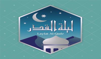 Malam ke-29 Ramadhan, Semakin Perbanyak Doa Lailatul Qadar