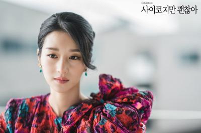 Sempat Dikritik, Seo Ye Ji Batal Hadir di Baeksang Arts Awards 2021