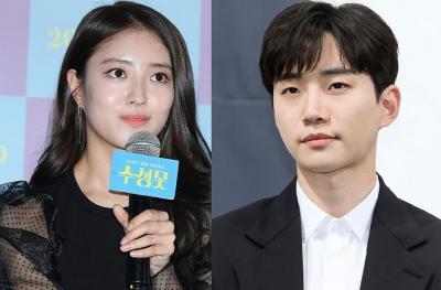 Junho 2PM Terima Tawaran Dampingi Lee Se Young Main di Drama Saeguk