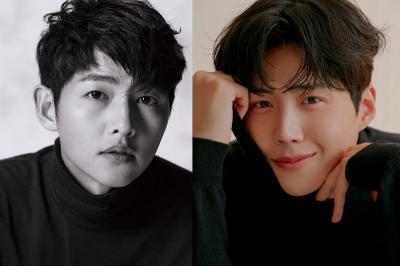 Dari Song Joong Ki hingga Kim Seon Ho, Deretan Aktor yang Hadiri Baeksang Awards 2021
