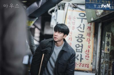 Lebaran Seru Bareng Lee Seung Gi hingga Song Joong Ki di RCTI+