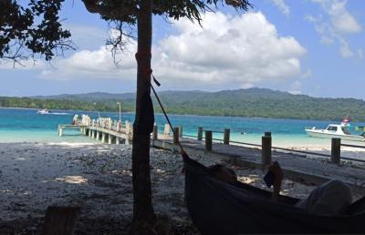 Taman Nasional Ujung Kulon Ditutup hingga 30 Mei, Ini Alasannya